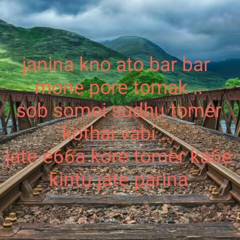 😢😢😢 - ianina kno ato bar bar warene pore tomak isob somerhubmer Satee66a - koromecko - ShareChat