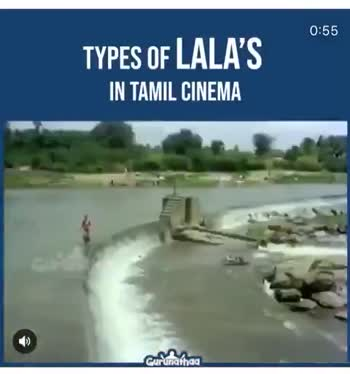 funny funny funny 😁😁😁😬😬😬😂😂😂 - TYPES OF LALA ' S IN TAMIL CINEMA Gurunathaa TYPES OF LALA ' S IN TAMIL CINEMA Gurunath - ShareChat