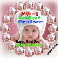 🌹Happy Bhai Dooj🌹 - ShareChat