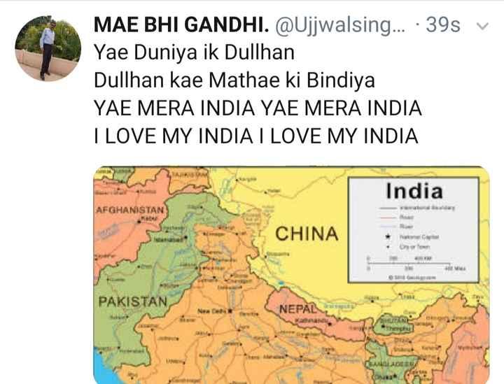 📰 15 अगस्त की न्यूज - MAE BHI GANDHI . @ Ujjwalsing . . . · 395 v Yae Duniya ik Dullhan Dullhan kae Mathae ki Bindiya YAE MERA INDIA YAE MERA INDIA I LOVE MY INDIA I LOVE MY INDIA India AFGHANISTAN CHINA PAKISTAN N NEPAL - ShareChat