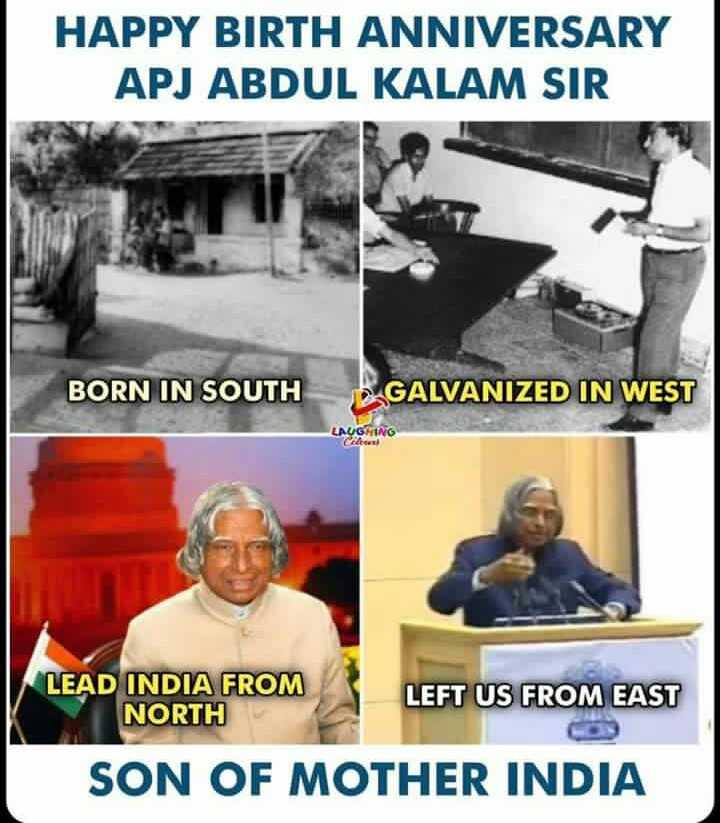 📰 15 ઓક્ટોબરનાં સમાચાર - HAPPY BIRTH ANNIVERSARY APJ ABDUL KALAM SIR BORN IN SOUTH GALVANIZED IN WEST LAUGHING LEAD INDIA FROM NORTH LEFT US FROM EAST SON OF MOTHER INDIA - ShareChat