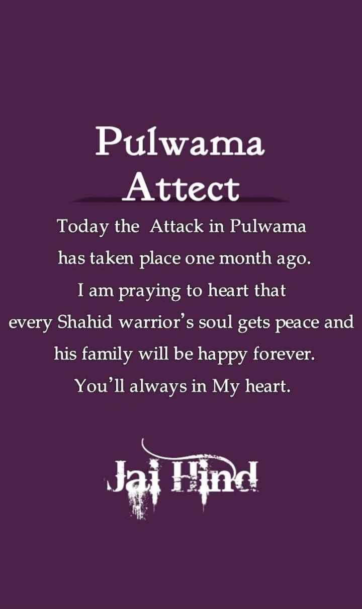 📰 15 માર્ચનાં સમાચાર - Pulwama Attect Today the Attack in Pulwama has taken place one month ago . I am praying to heart that every Shahid warrior ' s soul gets peace and his family will be happy forever . You ' ll always in My heart . Jai Hind - ShareChat