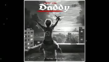 🤴फादर्स डे व्हिडीओ स्टेटस - LODE you Daddu FEEE THE SONG YouTube / Harshal Patil LODE you Daddu FEEL THE 5006 YouTube / Harshal Patil - ShareChat