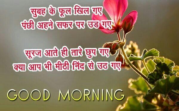 सुप्रभात - ShareChat