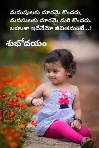 శభదయ Image Sri Krishna Yadav Sharechat Funny