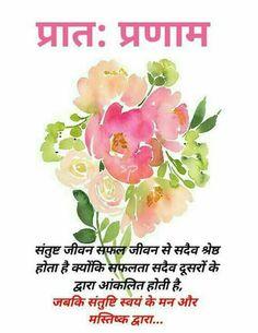 Images Satyendra kumar Tiwari - ShareChat -