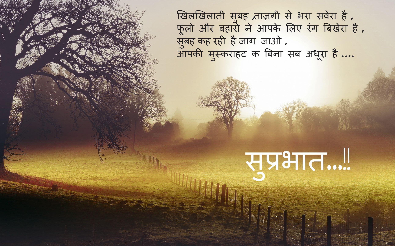 सपरभत Image Leखr At जsahu Sharechat
