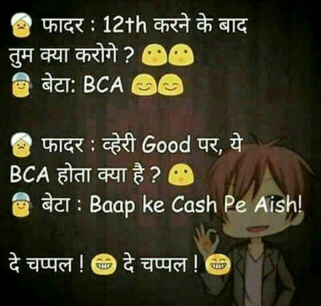 azamgarh funny