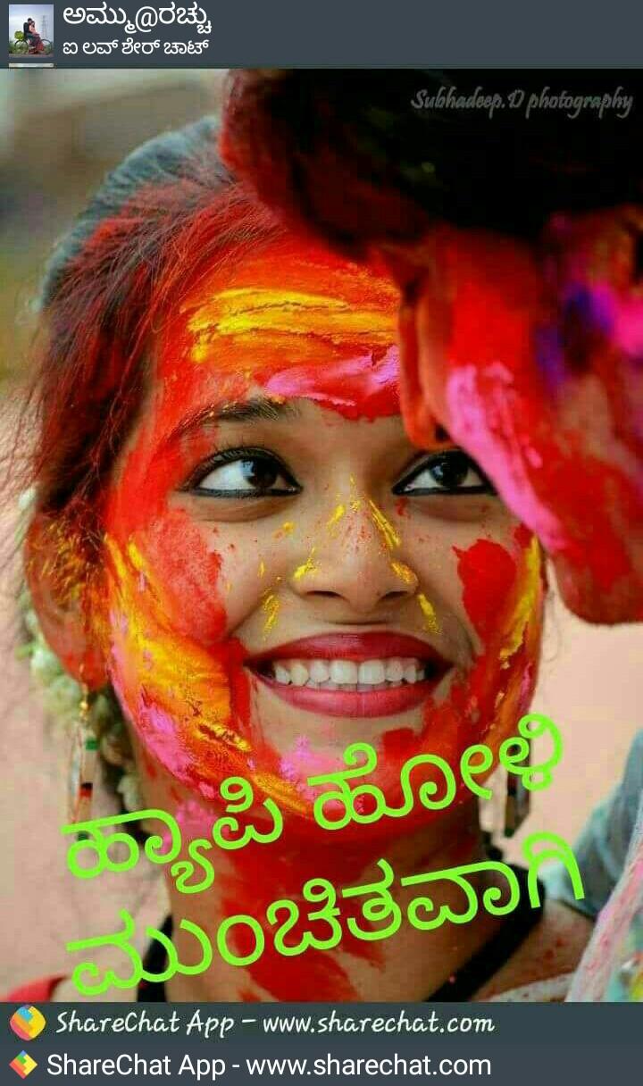 ಚಲನಚಿತ್ರಗಳ ಟ್ರೈಲರ್ಸ್ - ShareChat