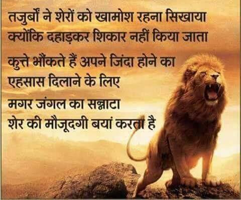 શેરચેટ - ShareChat