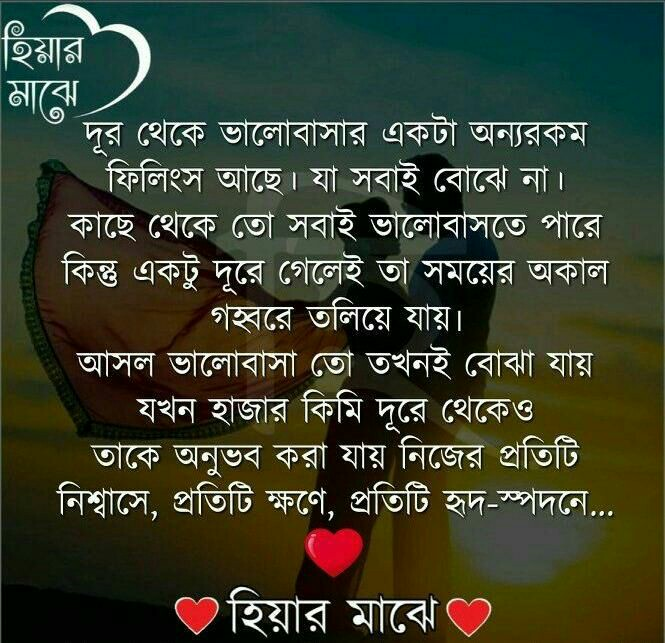 শেয়ারচ্যাট_কে_চিঠি - ShareChat