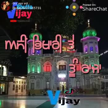 📱 ਵਟਸਐਪ ਸਟੇਟਸ - Posted On : ਪੋਸਟ ਕਰਨ ਵਾਲੇ : @ vijay4265731 ijay ShareChat rਘ ਦੀ ਸਹਿਬਜਰ ਕਿ = ਹਿਰਦੀ ਤੂੰ ਜਾ ShareChat Vijay Bhutta vijay8427165731 Follow Me YouTube Channel - Vijay Bhutta . . . Follow - ShareChat