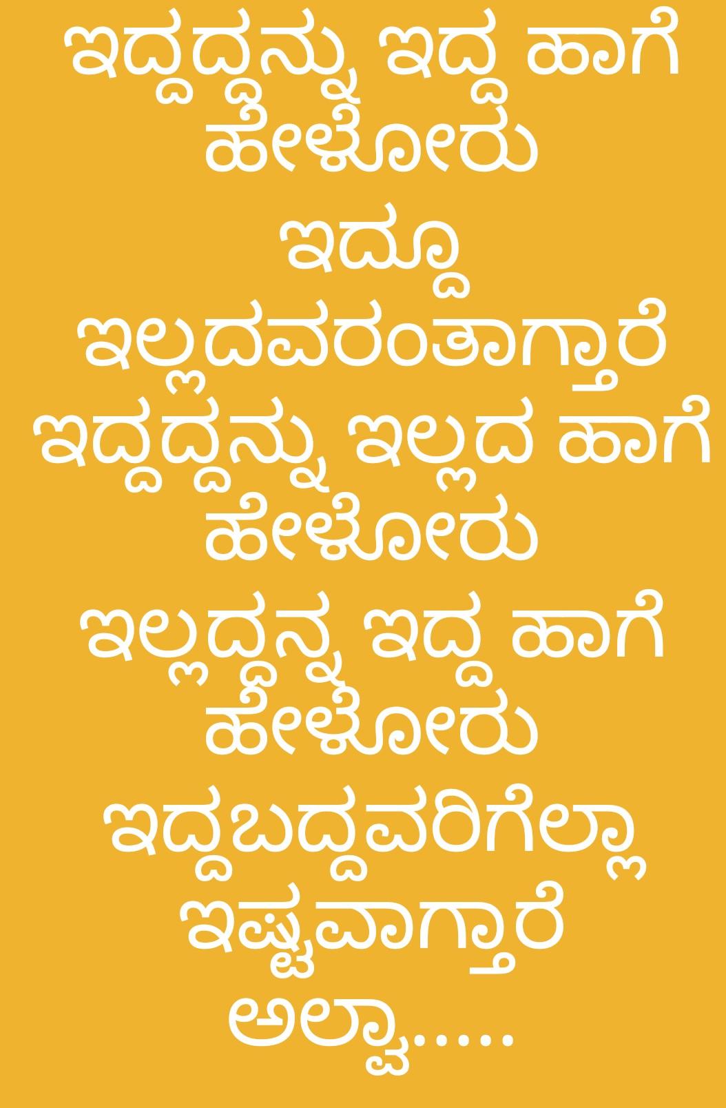 ನಮ್ಮ ಸಂಪ್ರದಾಯ - ShareChat