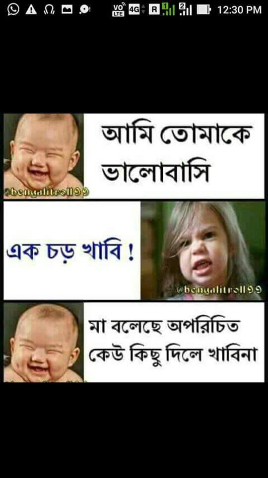 শুভ_রবিবার - ShareChat