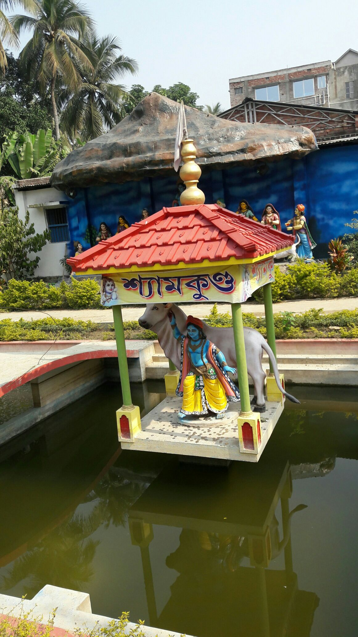 হোৱাটচ এপ স্টেটাছ - ShareChat