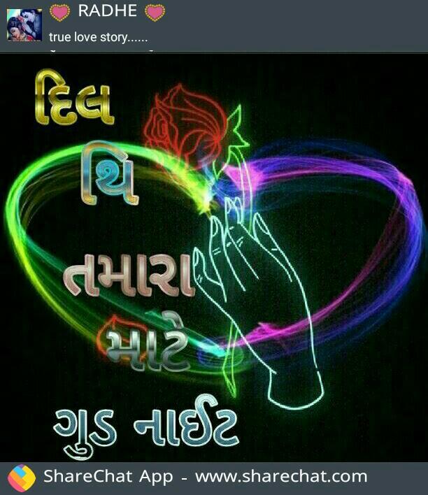 સુરતી બોલી - ShareChat