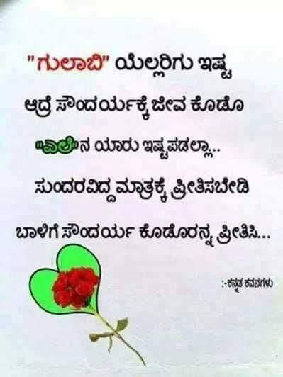 ಶೇರ್ ಚಾಟ್ ಮೀಟ್ ಅಪ್  - ShareChat