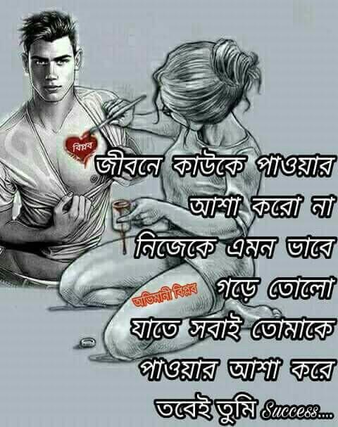 ৰাশিফল  - ShareChat