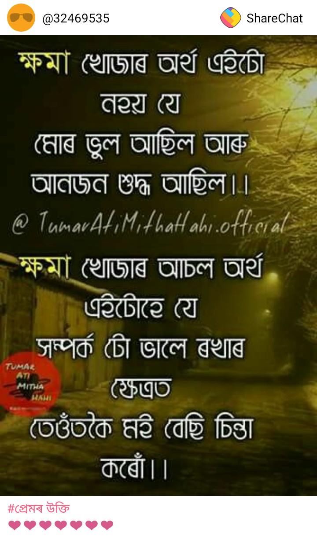 বলীউদ - ShareChat