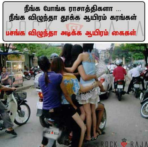 டாட்டூ - ShareChat