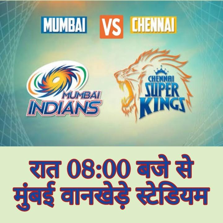 IPL न्यूज़  - ShareChat