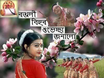 সুপ্ৰভাত  - ShareChat