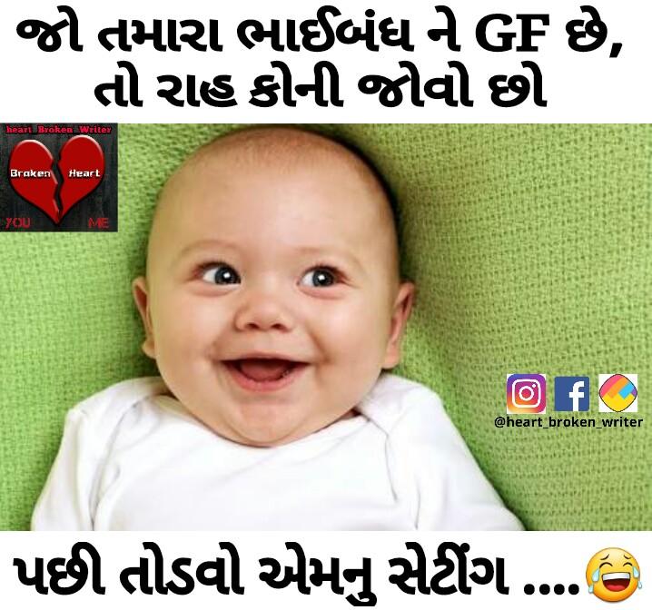 રમુજી ફોટો - ShareChat