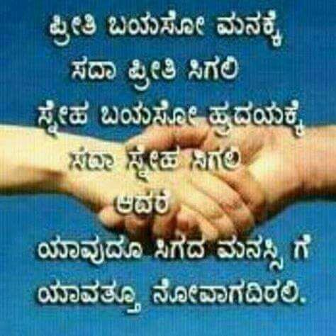 ಸ್ನೇಹ - ShareChat