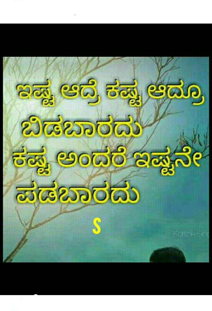 ನಮ್ಮ ಕರುನಾಡು - ShareChat