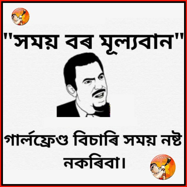 প্ৰেমৰ উক্তি - ShareChat