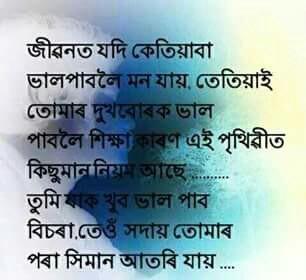 অসফল প্ৰেম  - ShareChat