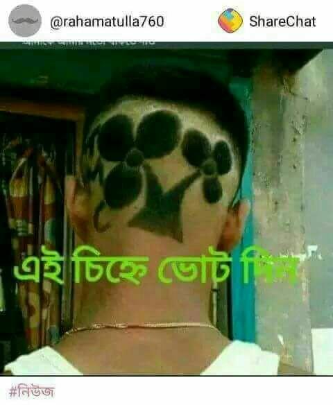 হকী - ShareChat