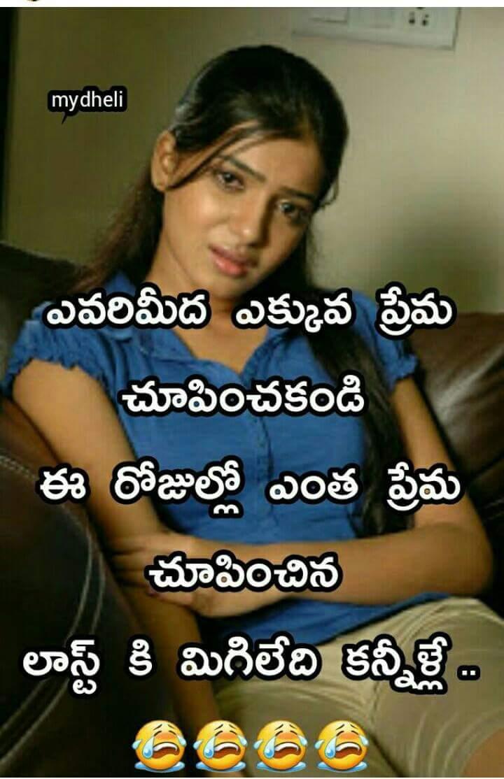 প্ৰেমৰ গান  - ShareChat