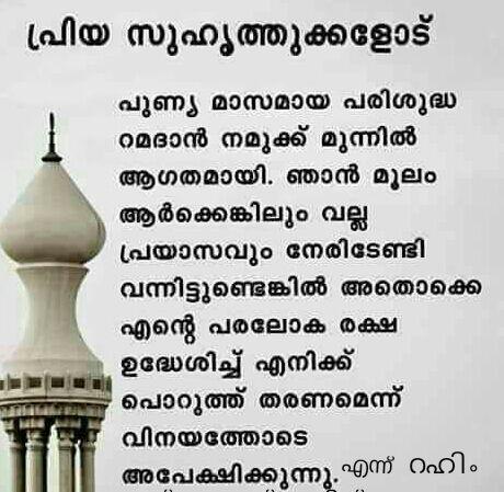 അഭിപ്രായങ്ങള് - ShareChat