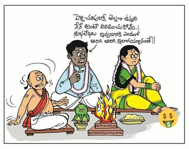 వాట్ యన్ ఐడియా సర్జీ - ShareChat