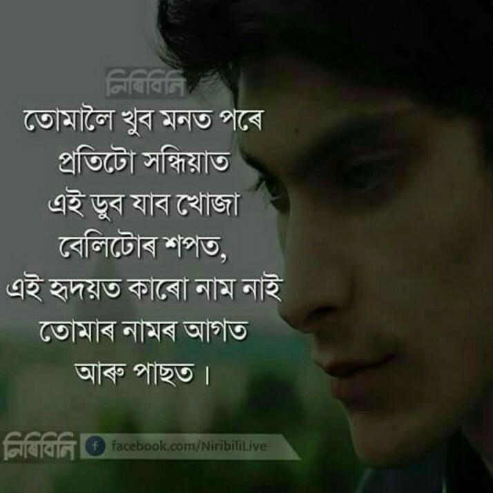 মোৰ ফটোগ্ৰাফী - ShareChat