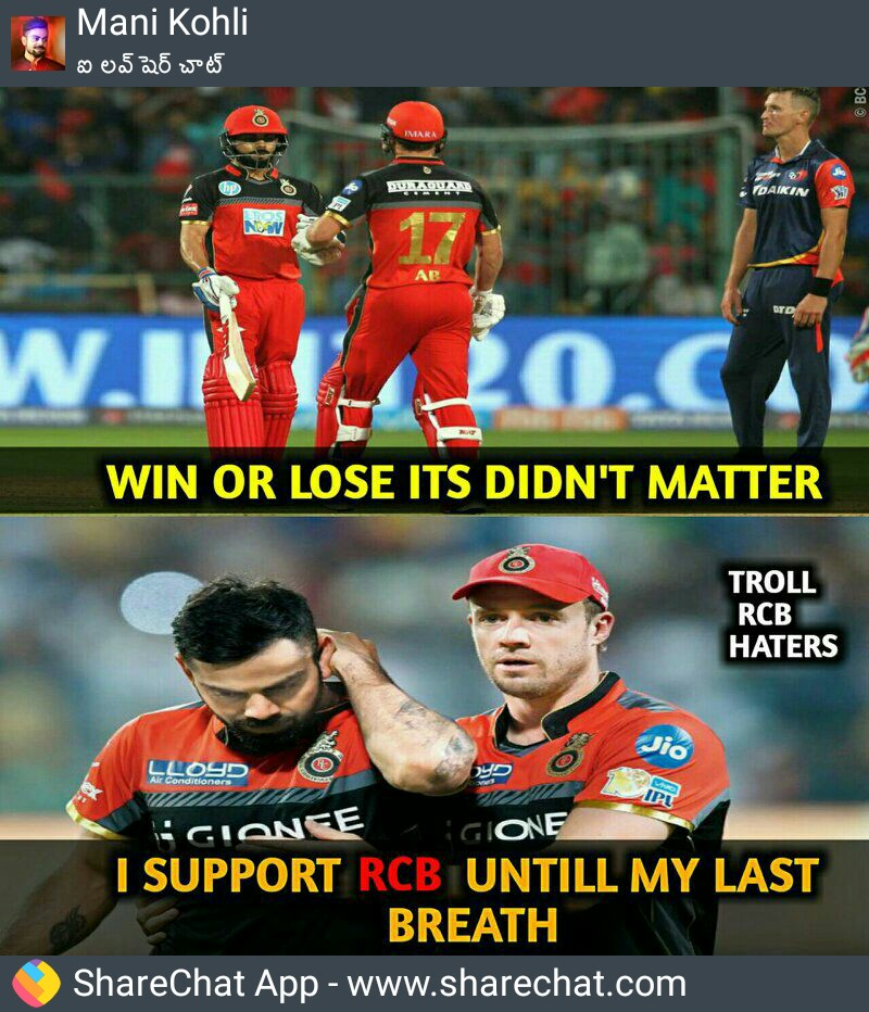 Image result for support rcb quotes
