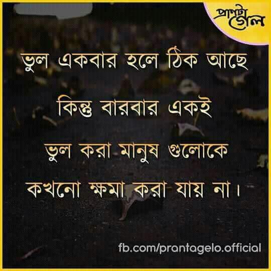 প্ৰেমৰ কবিতা - ShareChat