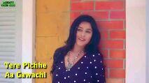 i love my name r - WhatsApp Status Video WhatsApp Status Video Naina Vich Tera Naam Ve Mudeya - ShareChat