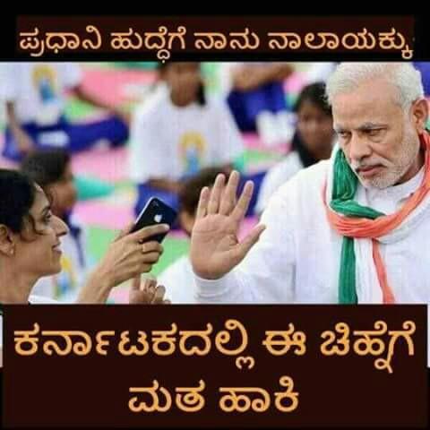 ಯಡಿಯೂರಪ್ಪ - ShareChat