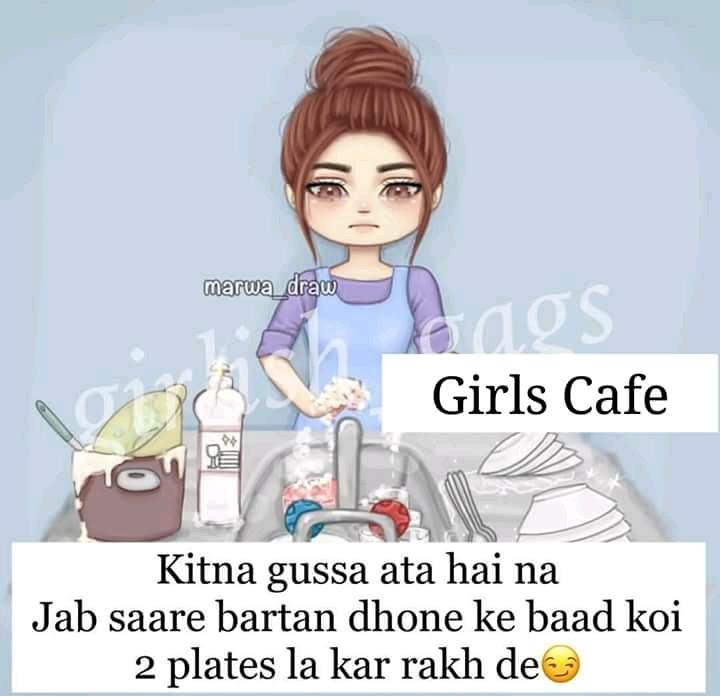 म र ड यर Image Ragini C Sharechat Funny Romantic
