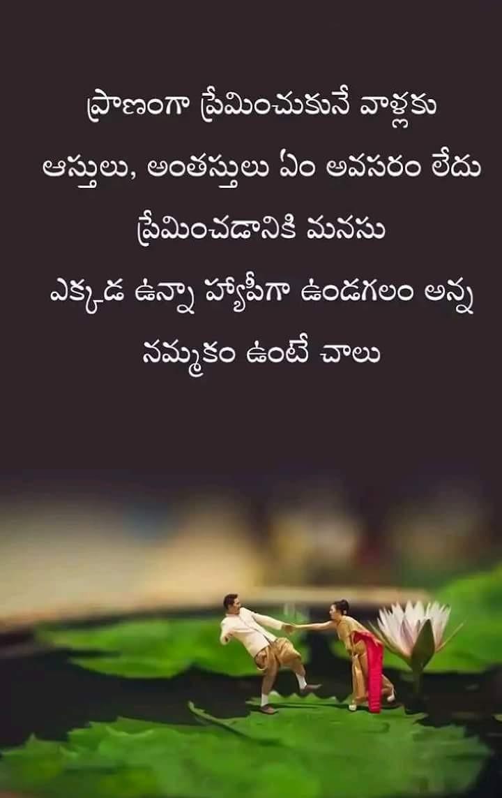 నేనింతే - ShareChat