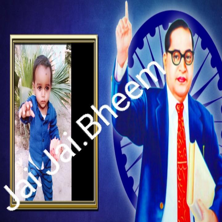 C  S }  Gujjar - image - vvip bittu - ShareChat - Funny