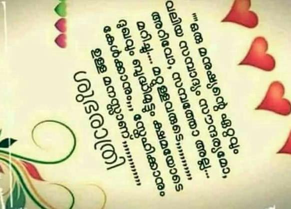 ഗുഡ് നൈറ്റ് - ShareChat