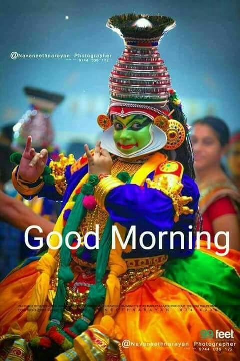 ഗുഡ് മോണിംഗ് 🌞 - ShareChat