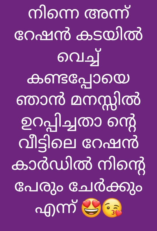 Kakunte Kutty Author On Sharechat Your Smile Make Me