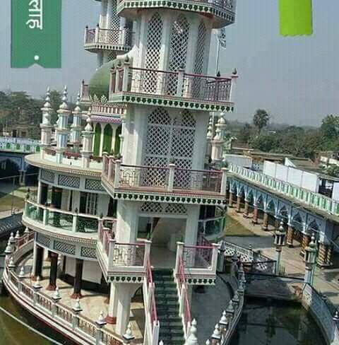 গ্রীষ্মের_শুভেচ্ছা - ShareChat