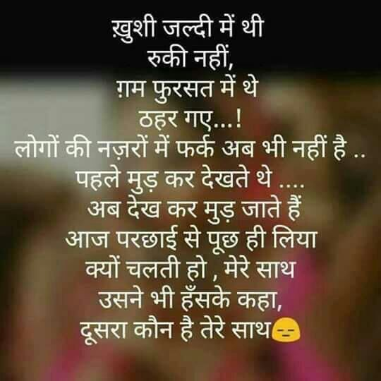 Love You So Much Pk Author On Sharechat Latest New Whatsapp