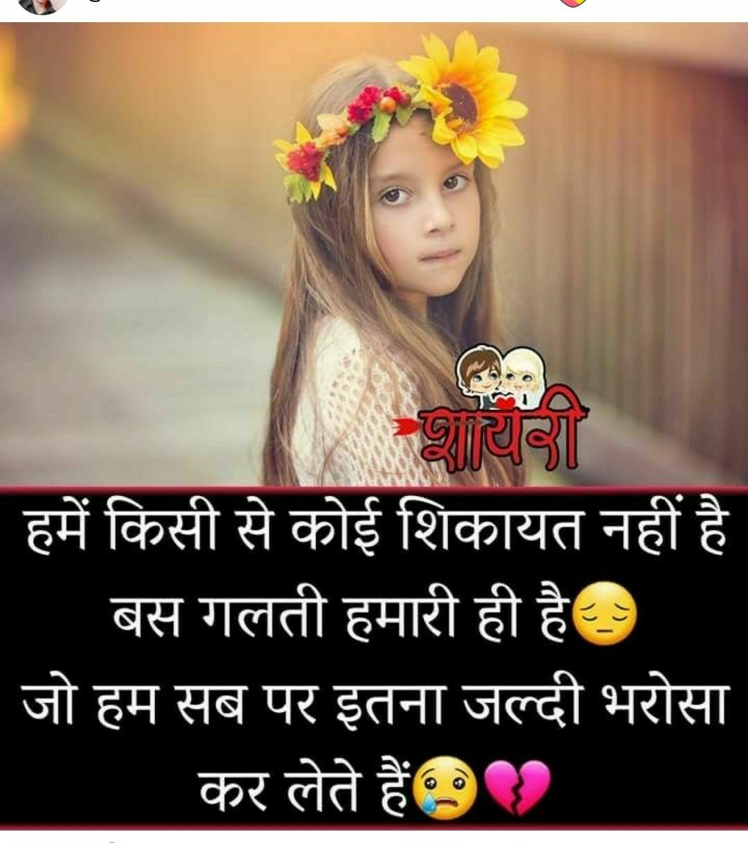 शुभरात्रि - ShareChat