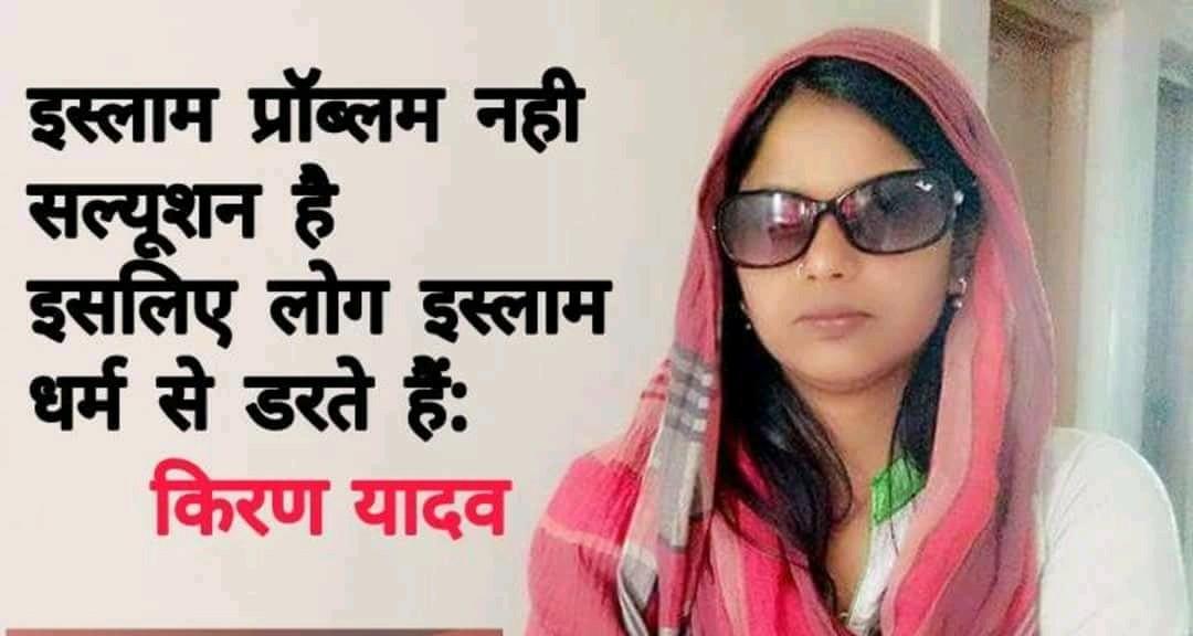PM मोदी - ShareChat